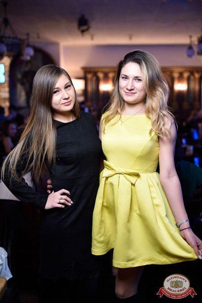 Вечеринка «Холостяки и холостячки», 9 февраля 2019 - Ресторан «Максимилианс» Уфа - 43