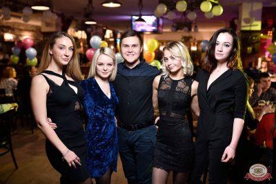 Вечеринка «Холостяки и холостячки», 9 февраля 2019 - Ресторан «Максимилианс» Уфа - 44