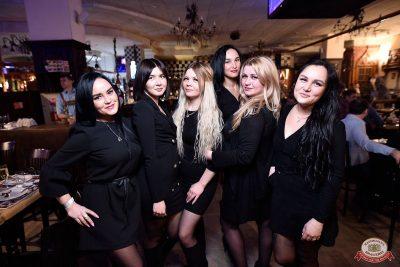 Вечеринка «Холостяки и холостячки», 9 февраля 2019 - Ресторан «Максимилианс» Уфа - 45