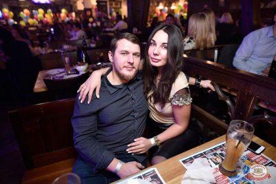 Вечеринка «Холостяки и холостячки», 9 февраля 2019 - Ресторан «Максимилианс» Уфа - 46