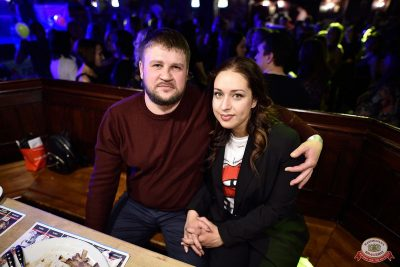 Вечеринка «Холостяки и холостячки», 9 февраля 2019 - Ресторан «Максимилианс» Уфа - 47