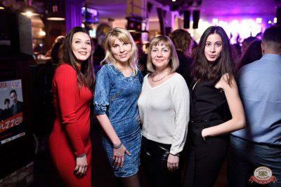 Вечеринка «Холостяки и холостячки», 9 февраля 2019 - Ресторан «Максимилианс» Уфа - 48