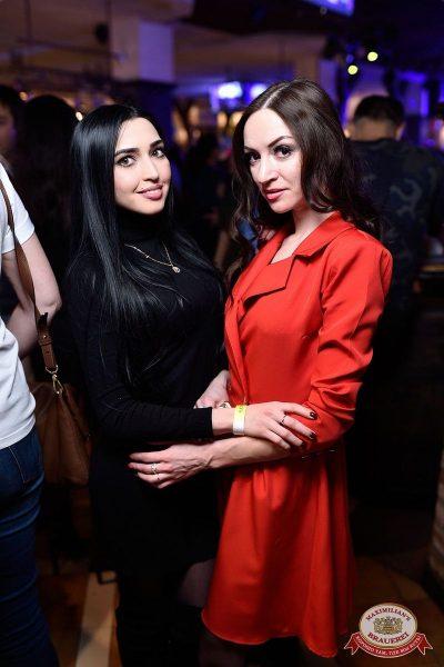 Вечеринка «Холостяки и холостячки», 9 февраля 2019 - Ресторан «Максимилианс» Уфа - 49