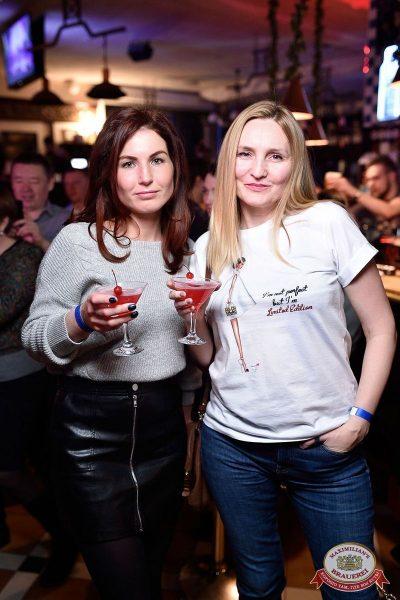 Вечеринка «Холостяки и холостячки», 9 февраля 2019 - Ресторан «Максимилианс» Уфа - 50