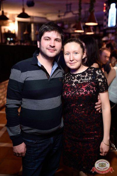 Вечеринка «Холостяки и холостячки», 9 февраля 2019 - Ресторан «Максимилианс» Уфа - 51