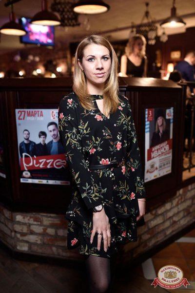 Вечеринка «Холостяки и холостячки», 9 февраля 2019 - Ресторан «Максимилианс» Уфа - 53