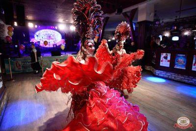 Вечеринка «Холостяки и холостячки», 9 февраля 2019 - Ресторан «Максимилианс» Уфа - 7