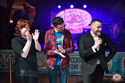 Вечеринка «Холостяки и холостячки», 19 января 2019 - Ресторан «Максимилианс» Уфа - 13