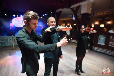 Вечеринка «Холостяки и холостячки», 19 января 2019 - Ресторан «Максимилианс» Уфа - 14