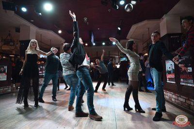 Вечеринка «Холостяки и холостячки», 19 января 2019 - Ресторан «Максимилианс» Уфа - 21