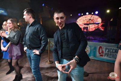 Вечеринка «Холостяки и холостячки», 19 января 2019 - Ресторан «Максимилианс» Уфа - 24