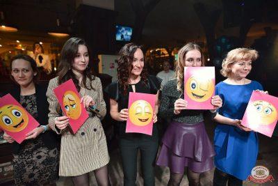 Вечеринка «Холостяки и холостячки», 19 января 2019 - Ресторан «Максимилианс» Уфа - 25
