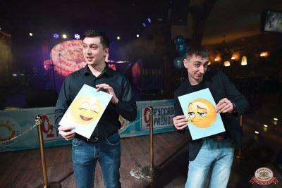 Вечеринка «Холостяки и холостячки», 19 января 2019 - Ресторан «Максимилианс» Уфа - 26