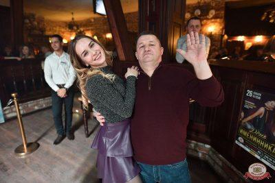Вечеринка «Холостяки и холостячки», 19 января 2019 - Ресторан «Максимилианс» Уфа - 29