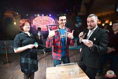Вечеринка «Холостяки и холостячки», 19 января 2019 - Ресторан «Максимилианс» Уфа - 30