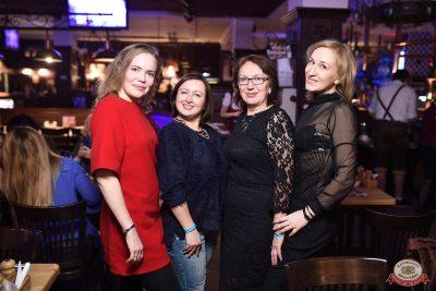 Вечеринка «Холостяки и холостячки», 19 января 2019 - Ресторан «Максимилианс» Уфа - 37