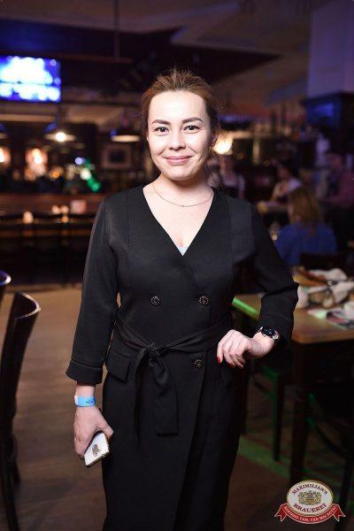 Вечеринка «Холостяки и холостячки», 19 января 2019 - Ресторан «Максимилианс» Уфа - 38
