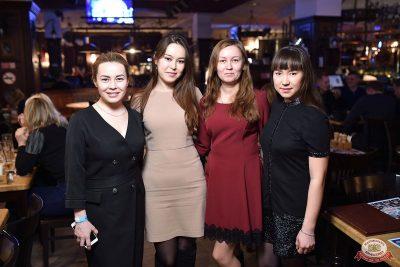 Вечеринка «Холостяки и холостячки», 19 января 2019 - Ресторан «Максимилианс» Уфа - 39