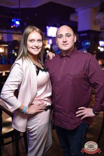Вечеринка «Холостяки и холостячки», 19 января 2019 - Ресторан «Максимилианс» Уфа - 41