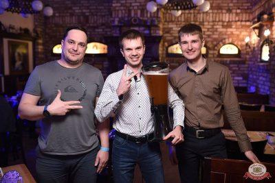 Вечеринка «Холостяки и холостячки», 19 января 2019 - Ресторан «Максимилианс» Уфа - 43