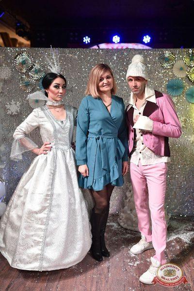 Вечеринка «Холостяки и холостячки», 19 января 2019 - Ресторан «Максимилианс» Уфа - 7