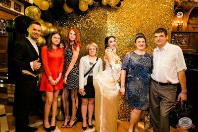 Вечеринка «Холостяки и холостячки», 21 июня 2019 - Ресторан «Максимилианс» Уфа - 1