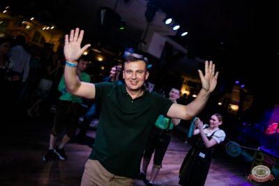 Вечеринка «Холостяки и холостячки», 21 июня 2019 - Ресторан «Максимилианс» Уфа - 19