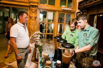 Вечеринка «Холостяки и холостячки», 21 июня 2019 - Ресторан «Максимилианс» Уфа - 2