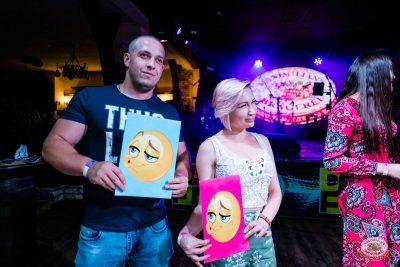 Вечеринка «Холостяки и холостячки», 21 июня 2019 - Ресторан «Максимилианс» Уфа - 20