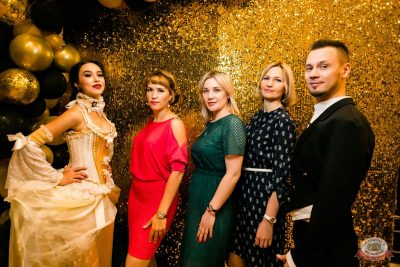 Вечеринка «Холостяки и холостячки», 21 июня 2019 - Ресторан «Максимилианс» Уфа - 3
