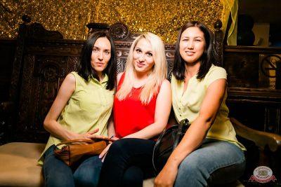 Вечеринка «Холостяки и холостячки», 21 июня 2019 - Ресторан «Максимилианс» Уфа - 31