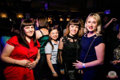 Вечеринка «Холостяки и холостячки», 21 июня 2019 - Ресторан «Максимилианс» Уфа - 33