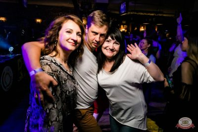 Вечеринка «Холостяки и холостячки», 21 июня 2019 - Ресторан «Максимилианс» Уфа - 34