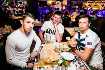 Вечеринка «Холостяки и холостячки», 21 июня 2019 - Ресторан «Максимилианс» Уфа - 38