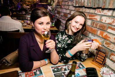 Вечеринка «Холостяки и холостячки», 21 июня 2019 - Ресторан «Максимилианс» Уфа - 39