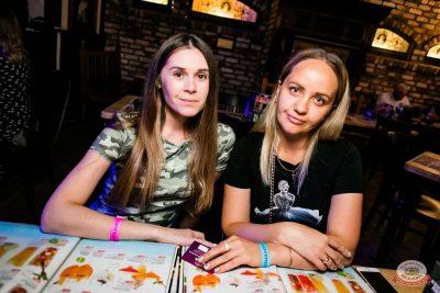 Вечеринка «Холостяки и холостячки», 21 июня 2019 - Ресторан «Максимилианс» Уфа - 40