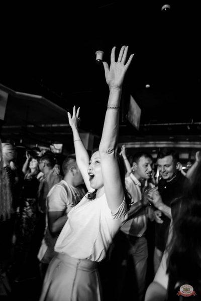 Вечеринка «Холостяки и холостячки», 21 июня 2019 - Ресторан «Максимилианс» Уфа - 43