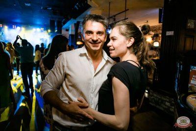 Вечеринка «Холостяки и холостячки», 21 июня 2019 - Ресторан «Максимилианс» Уфа - 44