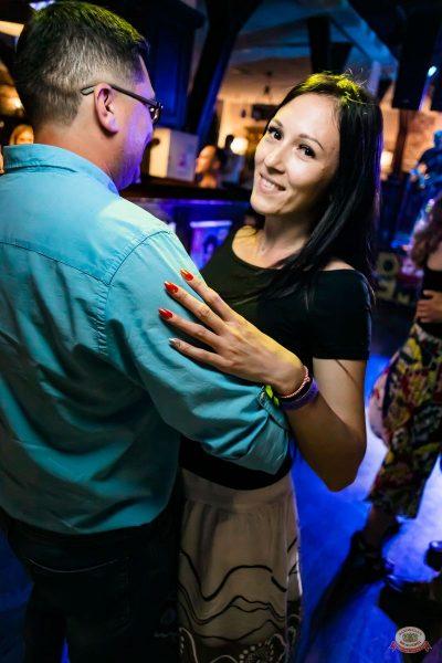 Вечеринка «Холостяки и холостячки», 21 июня 2019 - Ресторан «Максимилианс» Уфа - 45