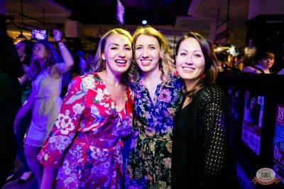 Вечеринка «Холостяки и холостячки», 21 июня 2019 - Ресторан «Максимилианс» Уфа - 49