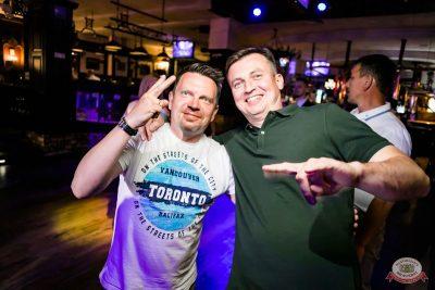 Вечеринка «Холостяки и холостячки», 21 июня 2019 - Ресторан «Максимилианс» Уфа - 50
