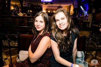 Вечеринка «Холостяки и холостячки», 21 июня 2019 - Ресторан «Максимилианс» Уфа - 52