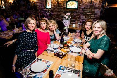 Вечеринка «Холостяки и холостячки», 21 июня 2019 - Ресторан «Максимилианс» Уфа - 55