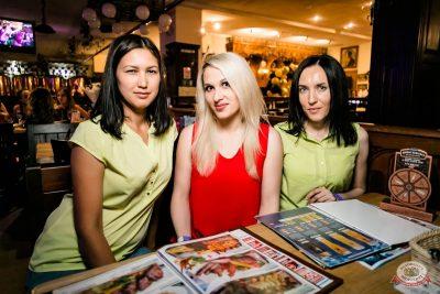 Вечеринка «Холостяки и холостячки», 21 июня 2019 - Ресторан «Максимилианс» Уфа - 57