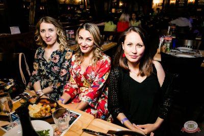 Вечеринка «Холостяки и холостячки», 21 июня 2019 - Ресторан «Максимилианс» Уфа - 58