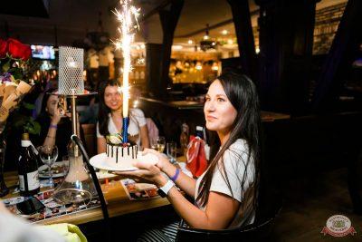 Вечеринка «Холостяки и холостячки», 21 июня 2019 - Ресторан «Максимилианс» Уфа - 61