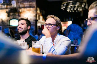 Вечеринка «Холостяки и холостячки», 21 июня 2019 - Ресторан «Максимилианс» Уфа - 8