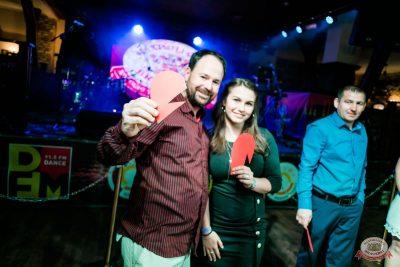 Вечеринка «Холостяки и холостячки», 21 июня 2019 - Ресторан «Максимилианс» Уфа - 9