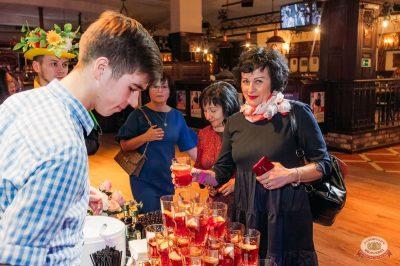 Вечеринка «Холостяки и холостячки», 16 марта 2019 - Ресторан «Максимилианс» Уфа - 1