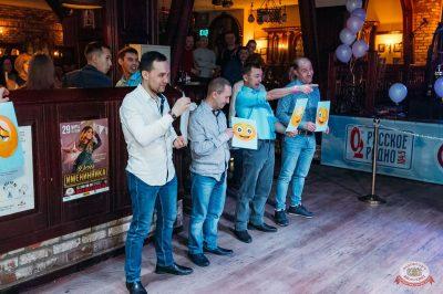 Вечеринка «Холостяки и холостячки», 16 марта 2019 - Ресторан «Максимилианс» Уфа - 13